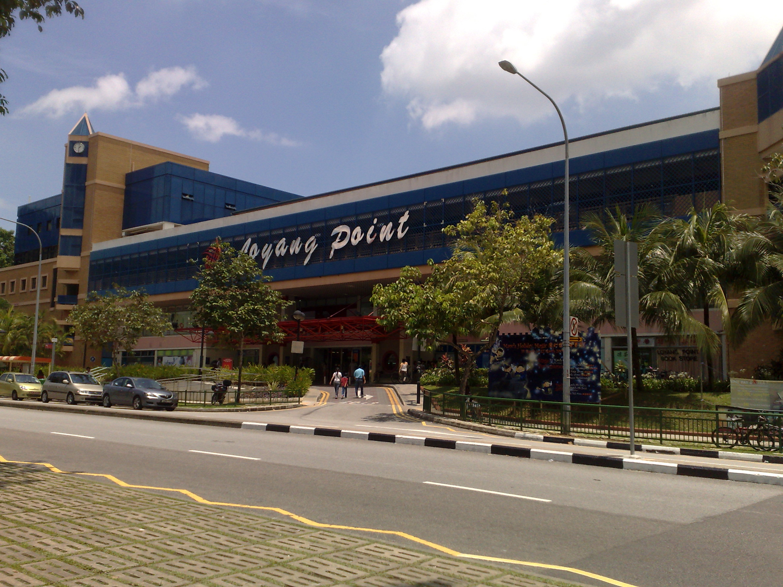 Loyang Point