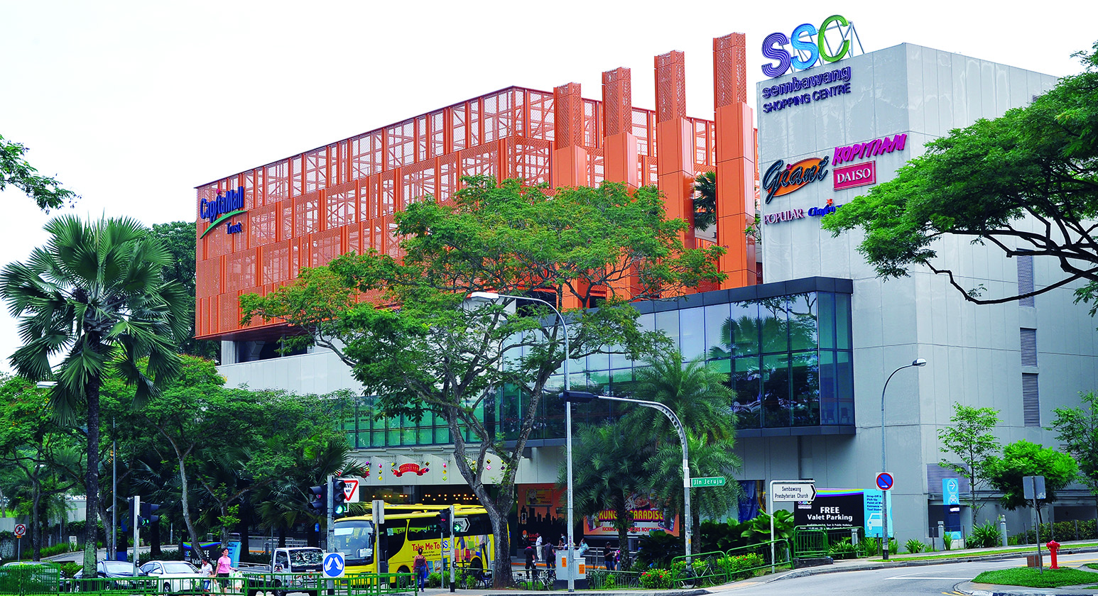 Sembawang Shopping Centre (retail)
